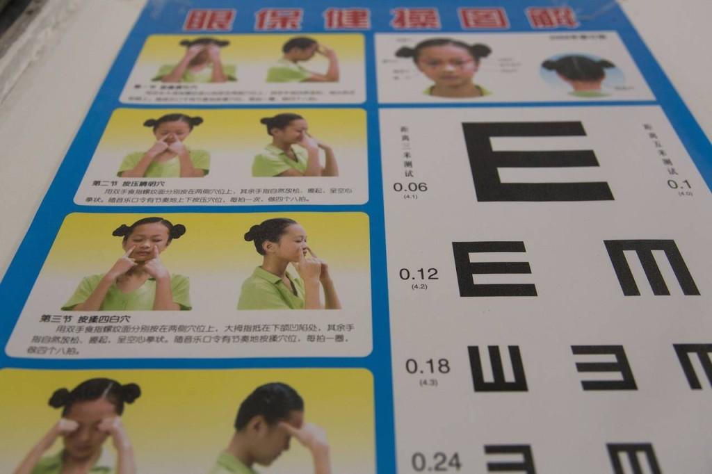 china-puzzling4